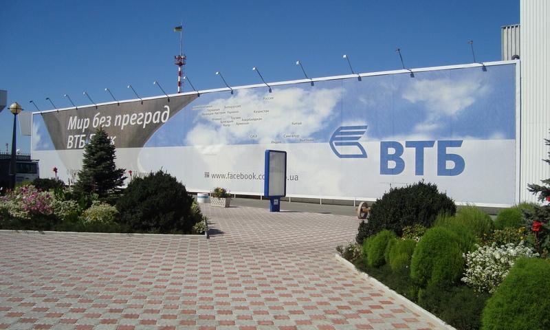 http://reklama-simferopol.ru/wp-content/uploads/2016/07/DSC03192-1.jpg
