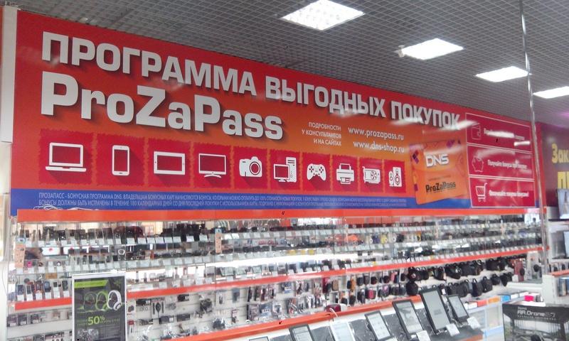 http://reklama-simferopol.ru/wp-content/uploads/2016/07/IMG_20160226_141051.jpg