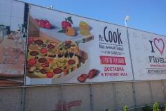 баннер mr cook