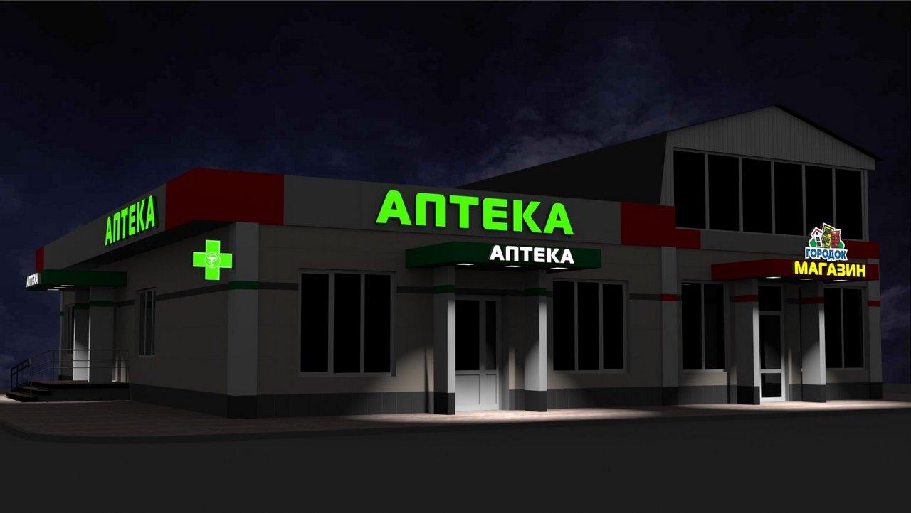 Аптека Нижнегорский 2