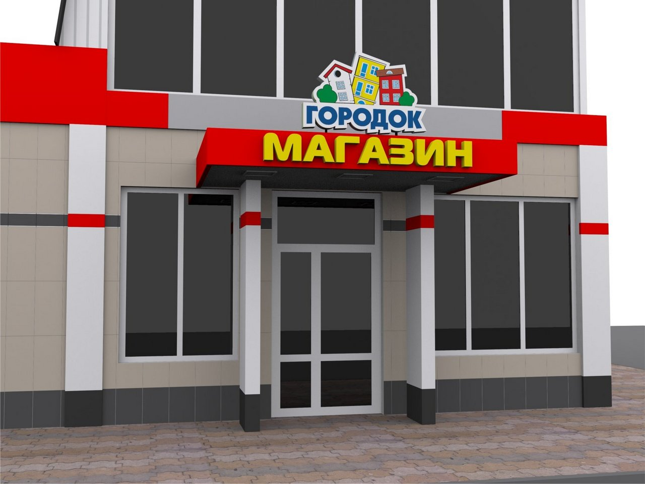 Аптека Нижнегорский 4