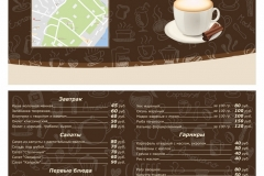 Волна меню