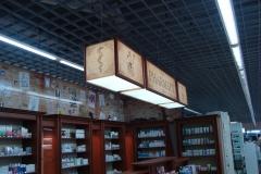 лайтбокс вывеска pharmacy