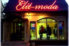 неоновая вывеска elit moda 2