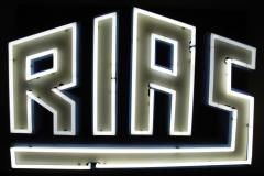 неоновая вывеска rias