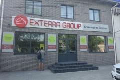 объемные буквы exterra group