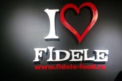 объемные буквы fidele