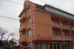 объемные буквы отель
