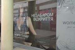 Оформление витрин womens secret