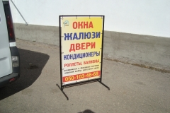 Штендеры Симферополь